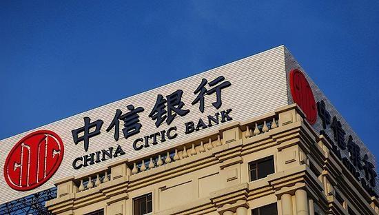 中信银行今年已被罚4698万元去年房地产不良贷款增加181.17%