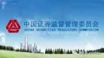 证监会举办2021年5·15全国投资者保护宣传日活动
