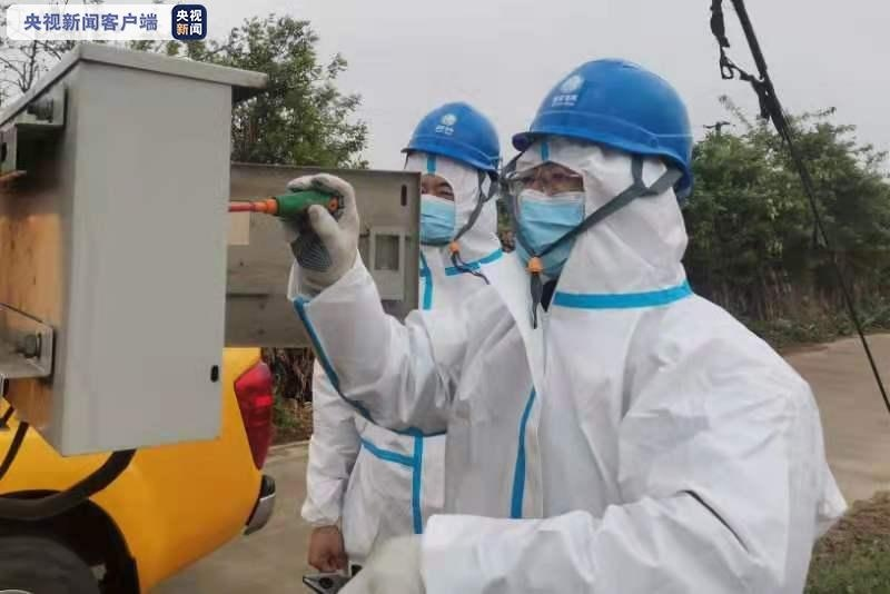辽宁营口对受疫情影响居民客户实行欠费不停电措施