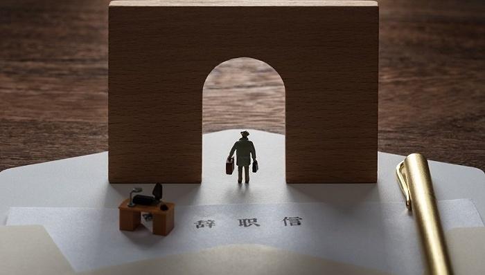 6月基金公司人事变动潮延续前海开源年内基金经理离职人数居首