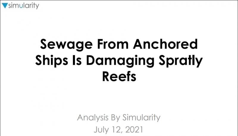 美报告称中国船在南海倒粪便遭菲官员质疑