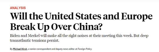关于中国默克尔带着2个信息来到华盛顿