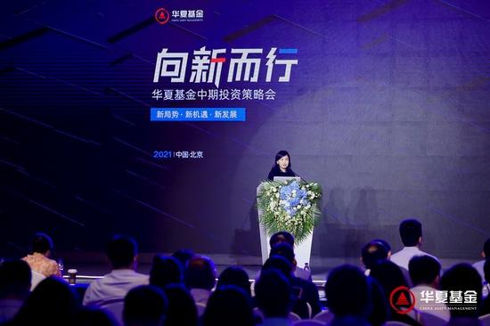 华夏基金郑煜长期看好新兴消费医药高端制造科技领域