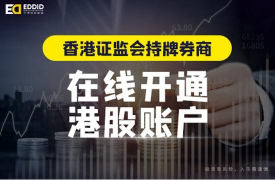艾德证券百得利控股上市首日大涨25.0%港股豪华车经销商都赚爆了