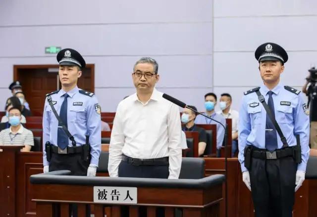 闯了天祸的副省长当庭认罪