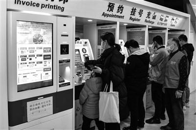 上海医保参保人38.49%投保沪惠保热闹后惠民保类业务将走向何方
