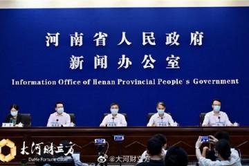 河南因灾车险估损63.9亿元约60%的车辆仍在维修中